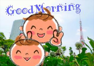 morning.JPEG